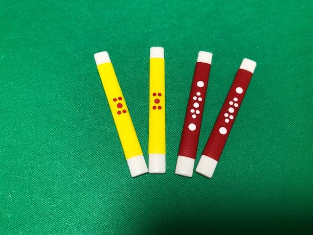 カラー点棒を手作り